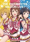 アイドルマスター ミリオンライブ! 4