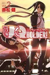 UQ HOLDER!(2)