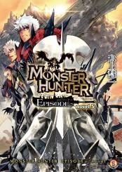 モンスターハンター EPISODE~ novel.5