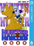 HUNTER×HUNTER モノクロ版 6