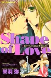 Shape of Love(1)