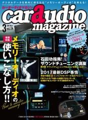car audio magazine 2017年3月号 vol.114
