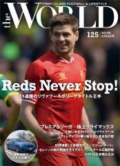 the WORLD 2014年4月25日号