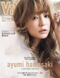 ViVi 2017年 6月号増刊 浜崎あゆみスペシャルエディション