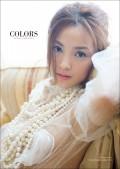 国仲涼子写真集『COLORS』