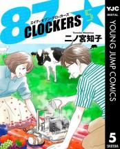 87CLOCKERS 5