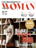 PRESIDENT WOMAN(プレジデントウーマン) 2015年11月号