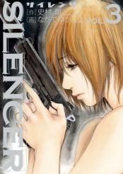 SILENCER 3