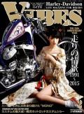 VIBES【バイブズ】2016年2月号