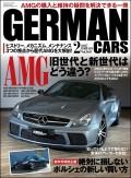 GERMAN CARS【ジャーマンカーズ】2017年2月号