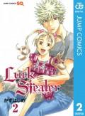 Luck Stealer 2