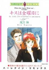 ドラマチックラブセレクトセット vol.1