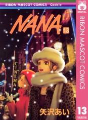 NANA―ナナ― 13