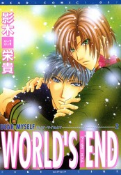 DEAR MYSELF2 WORLD'S END