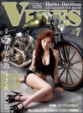 VIBES【バイブズ】2015年7月号