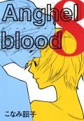 Anghel blood(8)