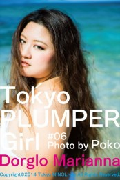 "Tokyo PLUMPER Girl #06 ""Dorglo Marianna""【ぽっちゃり女性の写真集】"
