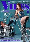 VIBES【バイブズ】2014年11月号