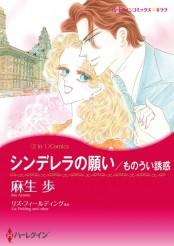 イタリアンヒーローセット vol.5