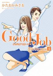 Good Job Returns : 4