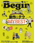 Begin 2017年5月号