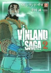 ヴィンランド・サガ(2)