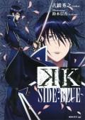 【期間限定価格】K SIDE:BLUE