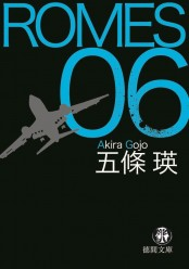 ROMES06