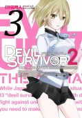 DEVIL SURVIVOR2 the ANIMATION 3巻