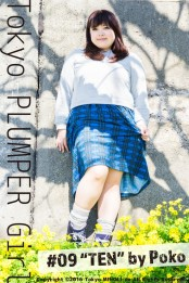 "Tokyo PLUMPER Girl #09 ""TEN""【ぽっちゃり女性の写真集】"
