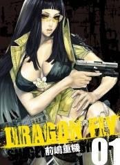 DRAGON FLY Vol.01