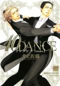 【期間限定価格】10DANCE(1)