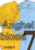 Anghel blood(7)