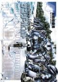 機動戦士ガンダム サンダーボルト 4