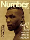 Number(ナンバー)920号