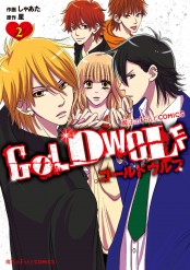 GOLD WOLF(2)