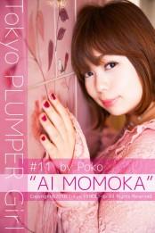 "Tokyo PLUMPER Girl #11 ""AI MOMOKA""【ぽっちゃり女性の写真集】"