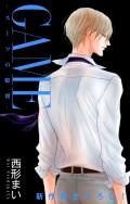 Love Jossie GAME〜スーツの隙間〜 story11