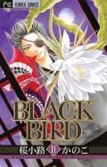 BLACK BIRD 11