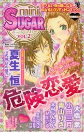 miniSUGAR Vol.2(2009年4月号)