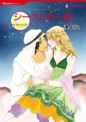 ハダカのロマンス テーマセット vol.3