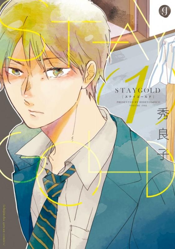 mibon(ミボン)STAYGOLD 1
