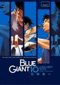 BLUE GIANT 10