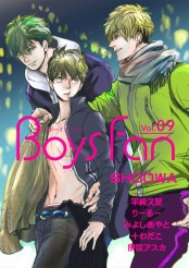 BOYS FAN vol.09 sideR