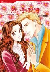華麗に変身セット vol.5