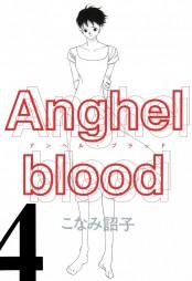 Anghel blood(4)