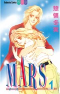 MARS(1)