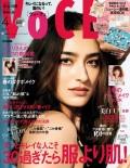 VOCE 2017年 4月号