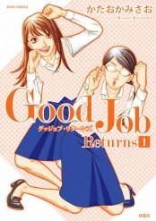 Good Job Returns : 1