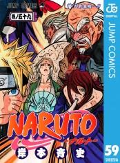 NARUTO―ナルト― モノクロ版 59